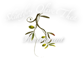 Olive Thea  restaurant of Skiathos .Our Logo